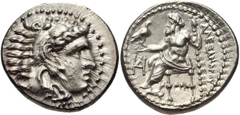 Muestrario de Monedas Alejandro magno 839343